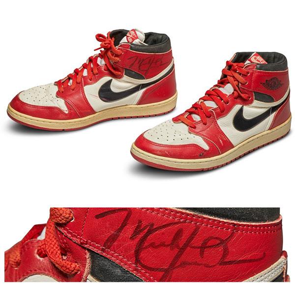 Michael Jordan's first Nike shoes