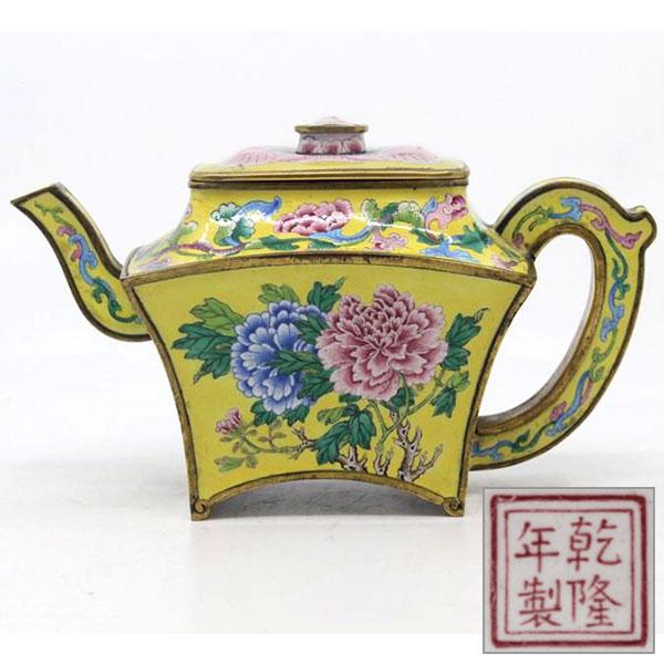 beijing imperial teapot