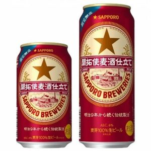 sapporo breweries lager beer can misprint