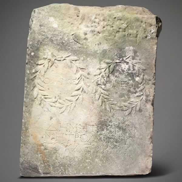 roman marble slab